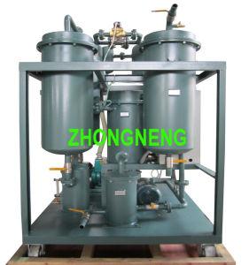 Ty Series Turbine Oil Purifier Machine, Oil Treatment Plant pictures & photos