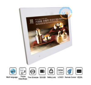 New Design 12 Inch Digital Photo Frame with SD USB Slot (MW-1205DPF) pictures & photos