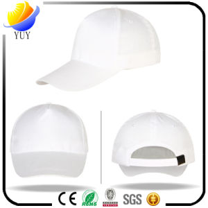 Customized Logo Cap and Work Cap with Promotion Cap pictures & photos