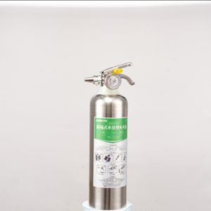 Small Portable Fire Extinguisher for Home