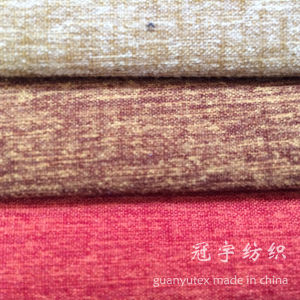 Upholstery Decorative Nylon Home Textile Linen Fabric pictures & photos