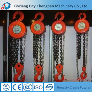 Hsz Type Construction Chain Block From China pictures & photos