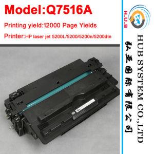 Compatible Toner Cartridge for HP Q7516A / C8543X (Original laser cartridge) pictures & photos