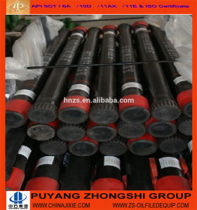 Btc/Ltc/Stc Coupling Casing and Tubing Collar/Pup Joint for Casing pictures & photos
