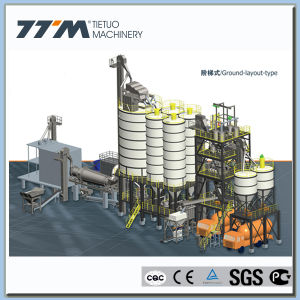 Dry Mortar Mixing Plant, Dry Mortar Plant pictures & photos