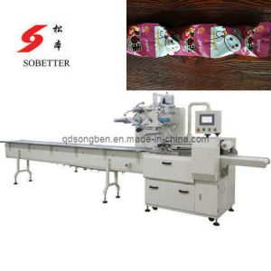 Biscuit Packing Machine for Several Packs pictures & photos