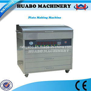 Plastic Plate Making Machine (YG) pictures & photos
