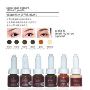 Hypoaldlergic Cream Eyebrow Permdanent Madkeupd Ink/Tattoo Micropigdment pictures & photos