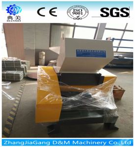 PE Film PP Woven Bags Pet Bottle Crusher Machine pictures & photos