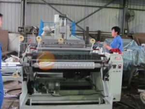 Stretch Film Making Machine pictures & photos
