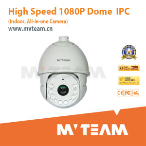 2MP Outdoor Dome PTZ IP Camera with 80m IR (MVT-PT7280M) pictures & photos