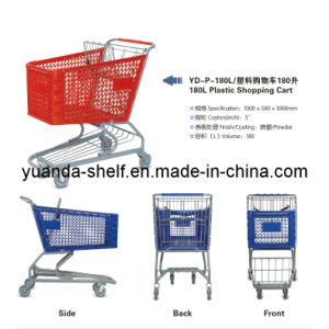 Supermarket Used Foldable Shopping Trolleys with Seats pictures & photos