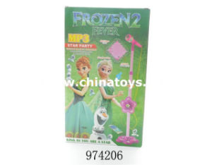 2017 Novelty Toy Microphone Toy with Guitar (1016104) pictures & photos