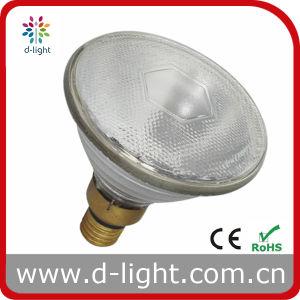 75W 100W 150W PAR38 Halogen Lamp pictures & photos