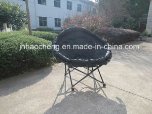 Outdoor Folding Moon Sun Chair with Relaxed
