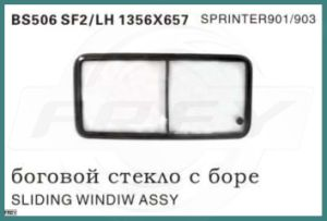 Sliding Window Assy 1356*657cm for Mercedes-Benz Sprinter 901 903 pictures & photos