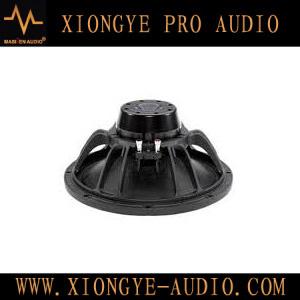 Loudspeaker 12ndl76