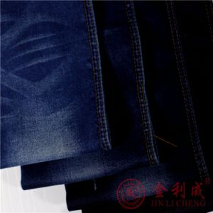 Nm4428 Hot Sell Satin Denim Fabric pictures & photos