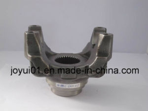 End Yoke 04-898-1 for Truck Parts pictures & photos
