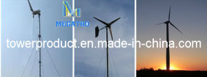 Horizontal Axis Wind Turbine-2kw (MGH-2KW) pictures & photos