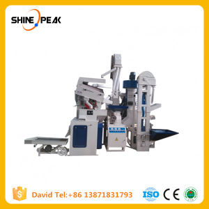 New Type Rice Processing Machine Combined Rice Milling Machine pictures & photos