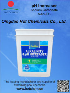 CAS No. 497-19-8 pH Increaser for Swimming Pool Chemicals pictures & photos