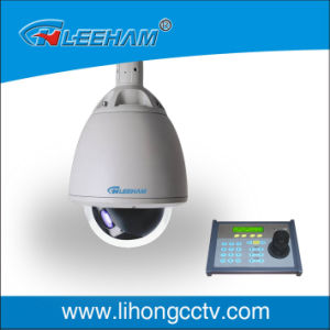 High Speed Dome Camera (LH-20MB)