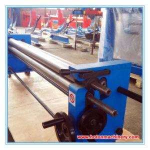 Plate Slip Roll Machine (Manual Slip Roller W01-2X1250 W01-2X1000 W01-2X610) pictures & photos