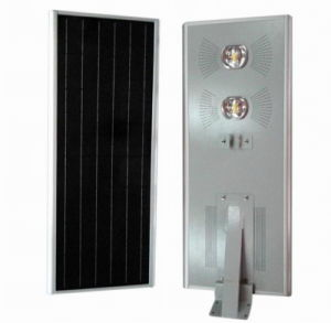 High Power 50W Integrated Solar Street Light for Lighting Outside pictures & photos