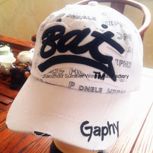 2016 Hot Competition Custom Promotional Cotton Embroidered New Style Sport Cap Baseball Cap pictures & photos