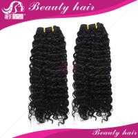 7A Peruvian Virgin Hair Kinky Curly Virgin Hair Maxglam Hair 3 Bundles Cheap Human Hair Weave Bundles Peruvian Kinky Curly pictures & photos