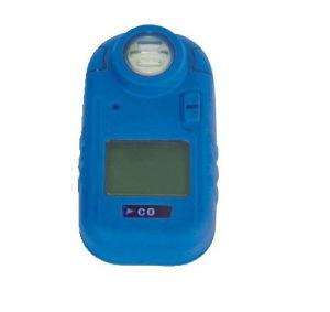 Portable Co Carbon Monoxide Detector (MTPG04) pictures & photos