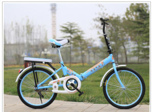 2016 Newest Kids Bike Bicycle Price, Bicycle Children Bike for Korea pictures & photos