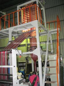 Sj-50*2 Double Color PE Film Extrusion Machine pictures & photos
