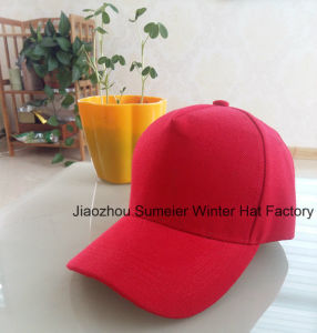 Cheap Blank Sports Baseball Caps pictures & photos