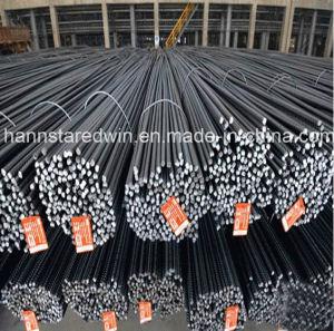 Supply High Tensile Grade 500 Deformed Steel Bar / Reinforcing Steel Bar From Rigel pictures & photos