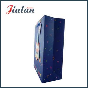 Retro Design Customize Logo Printed Wholesales Cheap Paper Gift Bag pictures & photos