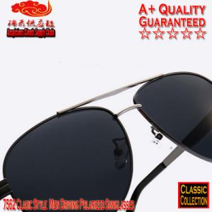 7562 Classic Style Men Driving Polarized Sunglasses pictures & photos