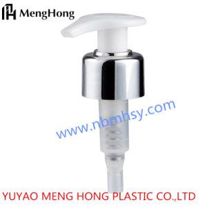 UV Cosmetic Plastic E Liquid Bottles Plastic Lotion Pumps Plastic Shampoo Bottle Lotion Pump pictures & photos