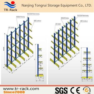 Warehouse Storage Adjustable Cantilever Racking pictures & photos