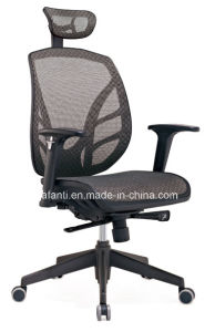 Adjustable Office Executive Swivel Mesh Task Chair (RFT-A33) pictures & photos
