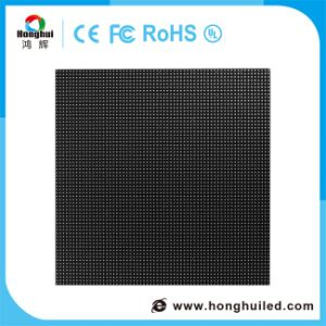 Advertising LED Panel Indoor P4.81 Full Color Rental LED Sign pictures & photos