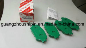 04465-33320 Back Plate Disc Auto Part Brake Pad for Toyota pictures & photos