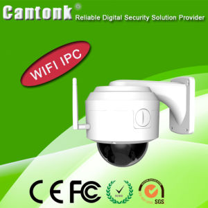 4MP High Resolution Standard Dome IP Camera with WiFi (IP-DH20) pictures & photos