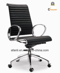 Ergonomic Aluminium Leather Modern Staff Chair (RFT-B22) pictures & photos