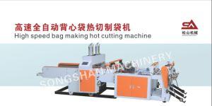 High Speed Hot Cutting T-Shirt Bag Making Machine (KS-1000D) pictures & photos
