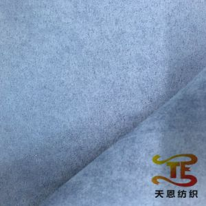 Blanket Fabric Chinese Woven Upholstery Fabric Manufacturer Home Textile Fabric pictures & photos