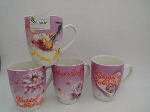 Porcelain Cup pictures & photos