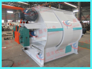 Competitive Price Fertilizer Double Shaft Mixer pictures & photos