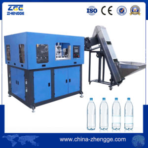 2017 New Design 2000bph Full Automatic Samll Pet Plastic Bottle Blow Molding Machine pictures & photos